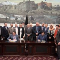 Bayat Power Announces Three-Phase US$250M Investment Program To Accelerate Afghanistan's Gas-Fired Power Industry